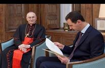 النظام السوري يجتزئ رسالة البابا للأسد.. والفاتيكان يوضح