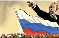 إيكونومست: فن التضليل الروسي.. أينقلب السحر على الساحر؟