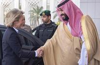 وزيرة دفاع ألمانيا رفضت ارتداء العباءة خلال زيارة السعودية