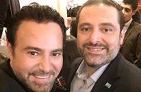 سعد الحريري ينشغل عن السياسة بغداء مع عاصي الحلاني
