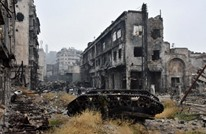 ترحيب تركي قطري بمناطق آمنة في سوريا بعد تحفظ روسي