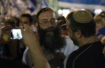 فيلم وثائقي للترويج لمتطرف يهودي من أتباع كاهانا (شاهد)