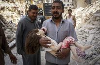 """الفلسطينيون يبكون حلب """"الذبيحة"""" والقدس المحتلة"""