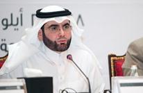 العثور على جثة دبلوماسي قطري داخل فندق مصري