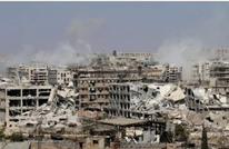 فايننشال تايمز: حلب مقبرة وعود أمريكية وأوروبية فارغة