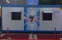 لماذا تبيع الشرطة السلع الغذائية للمصريين وتنافس الجيش؟