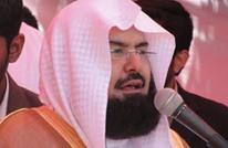 إمام الحرم المكي يبكي خلال دعائه لأهل حلب (فيديو)