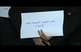"""نشطاء مغاربة يتظاهرون تنديدا بـ""""الصمت العربي والدولي"""" تجاه حلب"""