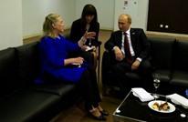 هكذا انتقم بوتين من كلينتون في الانتخابات الأمريكية
