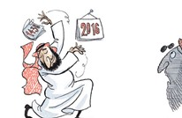 إيكونوميست: ما هي دلالات العمل بالتقويم الميلادي بالسعودية؟