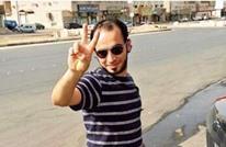 """اعتقال مقيم سوريّ بالسعودية فرح بـ""""انتصار"""" النظام في حلب"""
