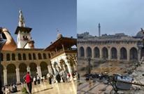 20 صورة.. كيف كانت حلب قبل 5 أعوام وكيف أصبحت؟ (شاهد)