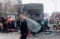 """أردوغان يتهم """"العمال الكردي"""" بقتل 13 جنديا بتفجير (شاهد)"""