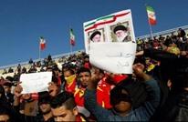 """جمهور إيراني يرفع شعار """"حلب تباد"""" ويهتف ضد الأسد (فيديو)"""