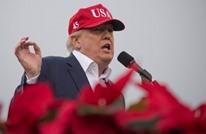كيف علق ترامب على سيطرة الصين على غواصة أمريكية؟