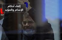 إلغاء أحكام الإعدام والمؤبد بحق مرسي بقضية التخابر