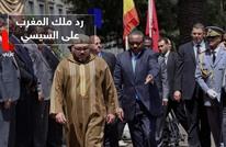 هل رد عاهل المغرب على السيسي بزيارة إثيوبيا؟