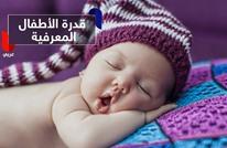 الولادة بعد الشهر التاسع تحسن قدرة الأطفال المعرفية