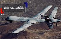 كيف يستخدم تنظيم الدولة الطائرات دون طيار في الموصل؟