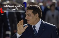 بعد شهادات التعذيب.. بن علي يخرج عن صمته ويرد ويدافع