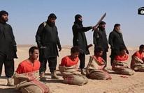 """الجهادي البريطاني """"جون 2"""" يظهر بتسجيل جديد لدى تنظيم الدولة"""