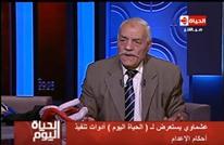 منفذ إعدامات في مصر يتحدث للإعلام.. أي رسالة؟ (شاهد)