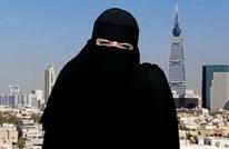 سعودية منقبة تعمل في مجال الكوميديا (شاهد)