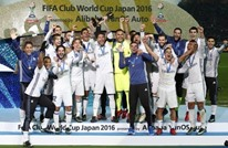 بفضل ريال مدريد.. نهائي مونديال الأندية يحقق رقما قياسيا