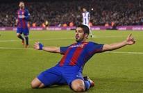 رأسية سواريز تقرب برشلونة من نهائي كأس الملك