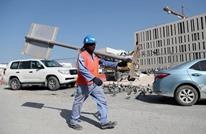 قطر تبتكر خوذة لعمال مشاريع كأس العالم