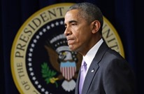 أوباما كان سيمرر قرار الاستيطان.. فاتصل ترامب بالسيسي
