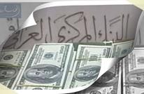 العراق يصدر سندات قيمتها مليار دولار بضمانات أمريكية