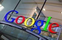 """جوجل تطرد موظفا لإثارته قضية """"انعدام المساواة بين الجنسين"""""""