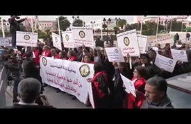 """قضاة تونسيون يتهمون الحكومة بمحاولة """"ضرب"""" استقلال القضاء"""