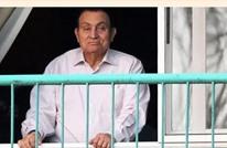 كاتبة بريطانية: ماذا لو لم تتم الإطاحة بمبارك عام 2011؟