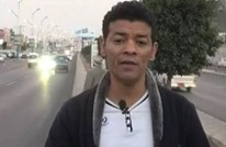 """وفاة غامضة لصحفي يمني و""""عربي21"""" تكشف ما قبل الوفاة"""