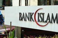 البنوك الإسلامية تتجه تدريجيا نحو التمويل الأخضر