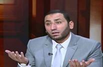 """عالم أزهري: """"حرام"""" دفن الرجل والمرأة في مقبرة واحدة (فيديو)"""