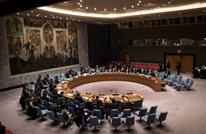 هل تمتنع أمريكا عن استخدام الفيتو لصالح إسرائيل؟