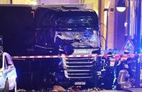 شاهد لحظة هجوم شاحنة تنظيم الدولة في برلين (فيديو)