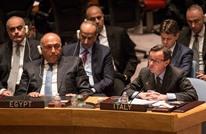 """هكذا بررت مصر رفضها معاقبة نظام الأسد على """"الكيماوي"""""""