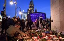 رغم معارضة يهود.. عمدة برلين يشارك بفعالية نظمها مسلمون