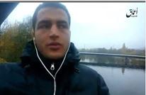 تنظيم الدولة يبث وصية منفذ هجوم برلين (شاهد)