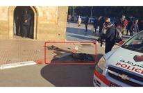 مغربي يحرق نفسه احتجاجا على مصادرة الشرطة بضاعته (صور)