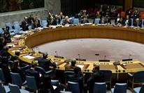 """قرار أممي ضد """"دعم الإرهاب"""" وقطر تشكو مصر لمجلس الأمن"""