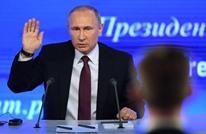 روسيا ترفع سلاح الفيتو مجددا لمنع معاقبة الأسد