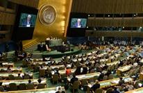 عربي21 ترصد ردود فعل الفلسطينيين تجاه قرار  إدانة الاستيطان