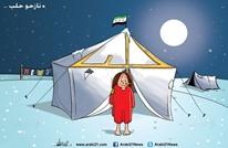 نازحو حلب