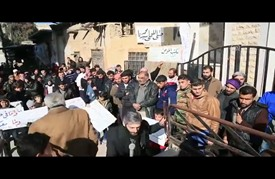 مظاهرات بغوطة دمشق تطالب المعارضة السورية المسلحة بالوحدة