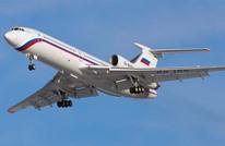 تحطم طائرة عسكرية روسية بطريقها لسوريا ومقتل جميع ركابها